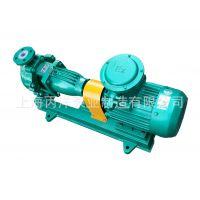 供应IHF65-40-200化工泵,氟塑料离心泵,耐腐蚀离心泵,氟塑料水泵