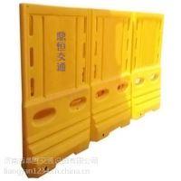 徐州交通围挡,三孔水马,滚塑防撞桶生产厂家