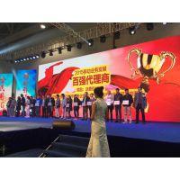 上海房地产活动策划执行公司-房地产活动策划-房地产营销策划与执行