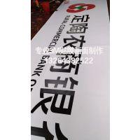 北京、河北、内蒙,山西等地艾利灯布贴膜画面制作 3M灯箱布 3M贴膜画面