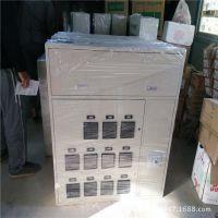 厂家直销订做标准电表 单相电表箱 不锈钢电表箱 家用电表箱