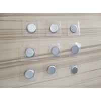 PVC磁铁扣 服装大衣箱包包胶铁壳磁吸 D12 15 18 20 25 30*1.5 2 3 4MM
