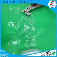 合肥铁氟龙高透光离型膜、3D打印机FEP、PFA、PE薄膜
