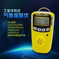 供应西安华凡HFP-1403便携式氢气检测仪报警器工业有毒有害气体探测器矿山隧道用