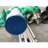 桂林304不锈钢卫生级水管 Φ45*1.5