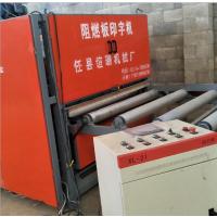 厂家直销阻燃板E0环保板材设备多层板印刷机板面字体印刷河北谊瑞