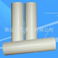 供应聚酯薄膜 双面哑光薄膜 韧性高 耐摩擦