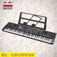 厂家直销儿童乐器 61键带麦克风电子琴 多功能音乐钢琴玩具