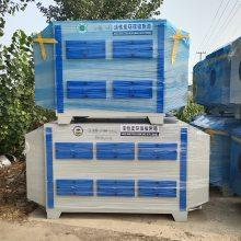活性碳环保箱 废气处理环保箱 活性碳吸附箱 光氧废气处理设备