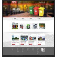 外贸网站三种设计制作、在线商城,独立官方网站建设,摄影服务