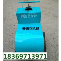 天德立500型电动马路切割机 手推式7.5地面切割机