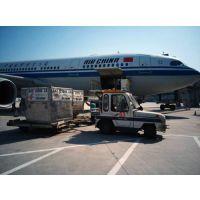 台州机场空运,台州机场航空托运,台州机场货运