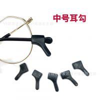 眼镜超软透明耳勾硅胶耳勾防滑套运动眼镜防滑套耳托固定眼镜配件