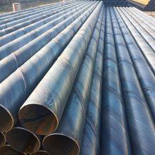 广告立柱使用螺旋钢管多少钱一支1020*6