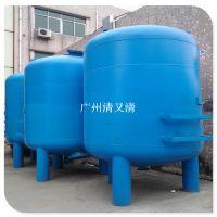 供应海南宾馆废水过滤器 碳钢石英砂机械过滤器有效去除浑浊杂质清又清