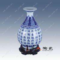 景德镇手绘家居花瓶订制厂家 千火陶瓷 个性订制花瓶