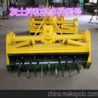 河北厂家专业生产修路专用灰土拌合机 机械设备小宝马灰土拌和机