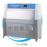(WLY)中西紫外光耐气候试验箱(环境试验箱系列)库号:M15486