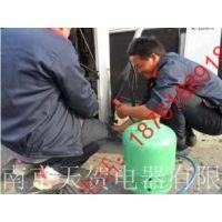 南京栖霞区格力空调维修--咨询电话