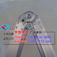 3m铝合金人字梯厂价直销//dz关节梯、直梯、升降梯、伸缩梯供应大全