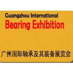 2018年广州国际轴承及其装备展览会
