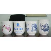 辰天陶瓷 定做陶瓷口杯 景德镇口杯厂家