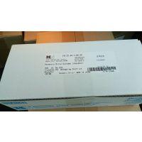 日本HD高承载功率传动谐波CSD-14-50-2UF