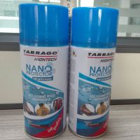 纳米防水防油喷雾剂 香水杀菌空调清洗 离型剂化工产品加工