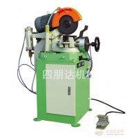 【气动金属圆锯机】 奋进牌MC275AC型气动金属圆锯机价格 品质卓越
