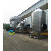 浙江工厂工业废气处理成套设备供应厂家江恒JH-W302