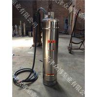 耐高温不锈钢深井泵 高扬程温泉井耐腐蚀潜水泵厂家