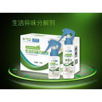 室内空气环境检测、生活异味分解剂、装修异味、植物蛋白除醛、山东德慧世界美