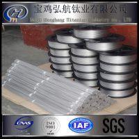 宝鸡厂家热销TA0自动焊机专用绕盘焊丝.直丝.抗氧化.耐腐蚀,品质卓越