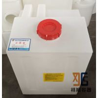 200L设备药剂箱 方形水箱 PE药箱 耐酸碱加药箱 聚乙烯药箱