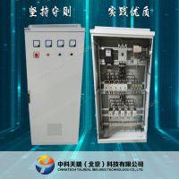 北京中科天瑞厂家定制直销 低压成套落地式GGD/MNS/GCK配电柜