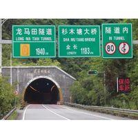 广州道路交通标志牌加工定制大型标志牌款式多样-路虎交通