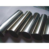 329不锈钢管329不锈钢无缝管保证材质 厂价直销