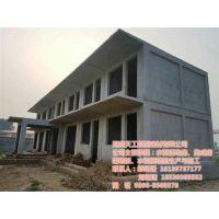 简易活动房生产厂家、濮阳简易活动房、天工新型建材