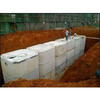 鱼台生产水泥化粪池 混凝土沉淀池平流式沉淀池