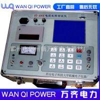 高精度彩屏线路测试仪TDR电缆故障测试仪S-600D电话线路测距仪