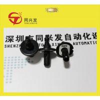 M20/10 (有示别贴纸) 黑材 P073 LC6-M773E-000