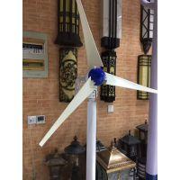 L型2000W高性能边防用小风力发电机 工厂用小型风力发电机 晟成