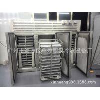厂家直销食品海鲜速冻机草莓水饺速冻柜三门推车式冷冻柜