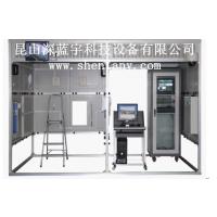 SL-LZF2型楼宇智能安防布线实训系统