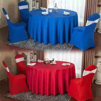 君康传奇纺织定制酒店桌布圆桌布长条桌布