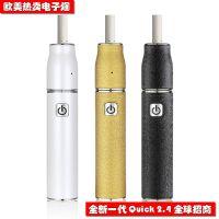电子烟正品套装新款学生清肺Quick 2.4