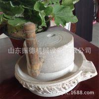 黄豆豆浆石磨 振德 小麦面粉石磨 供应 香油麻汁石磨
