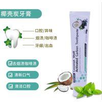 广州牙膏加工厂排名前十是谁 牙膏oem批发贴牌代加工