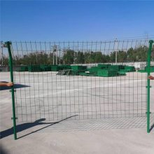 河北围墙网 铁丝网加工 小区隔离围网