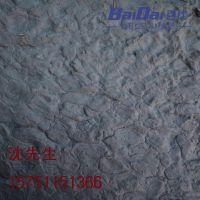 黑龙江鸡西软瓷 百代柔性饰面砖 黑龙江鸡西软瓷